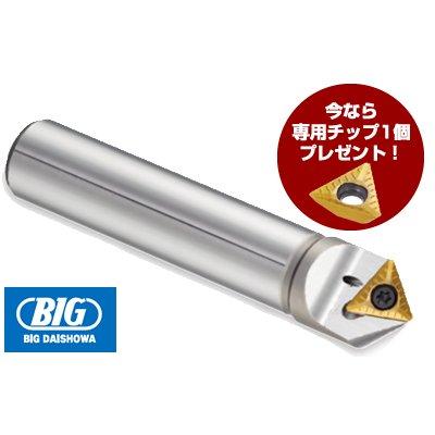 画像1: BIG大昭和精機 Cセンタリングカッター(専用チップ1個プレゼントキャンペーン)
