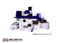 KENT 平面研削盤サドルタイプ650×300mm 標準装備 (運賃・設置費用別途)