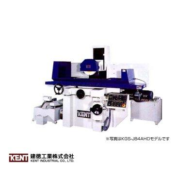 画像1: KENT 平面研削盤サドルタイプ650×300mm 標準装備 (運賃・設置費用別途)